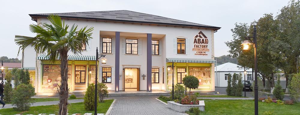 """Qubada """"ABAD Factory"""" İstehsalat Kompleksi fəaliyyətə başlayıb"""